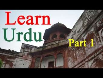 Common Urdu