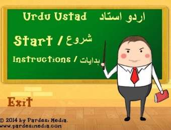 Learn urdu with Urdu Ustad