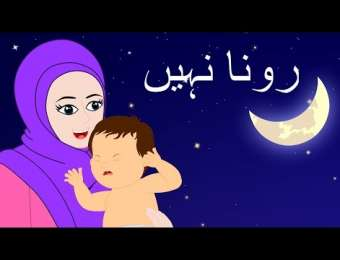 Moral story king and the lazy subjects -urdu cartoons video.