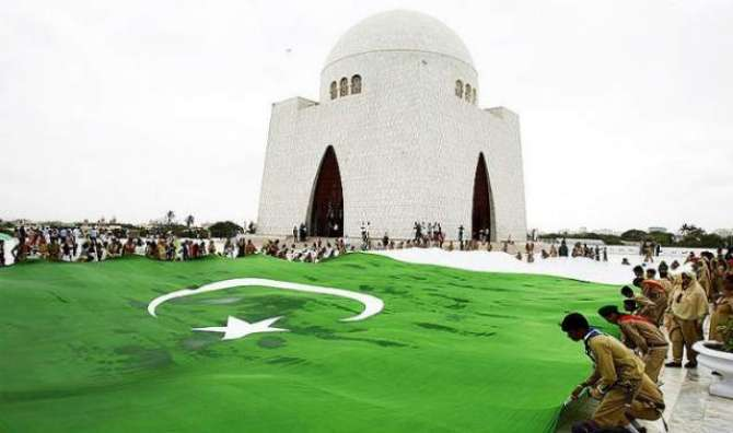 yeh hai Pakistan