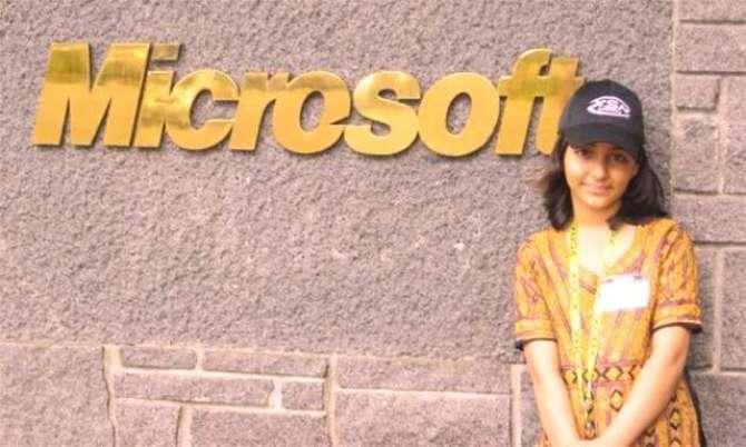 Microsoft ki shahzadi