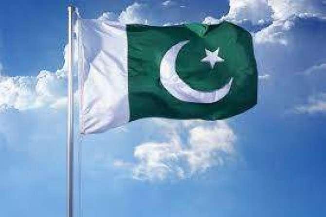 acha pakistan