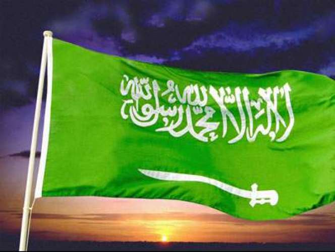 Saudi Arab k parcham ki Kahani kiya hai?
