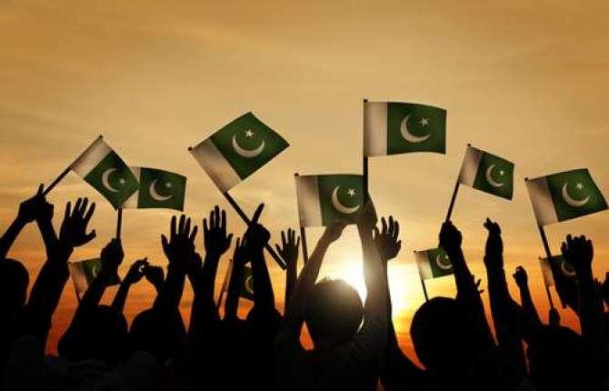 Pakistan Hamara Gher Hamari Jannat
