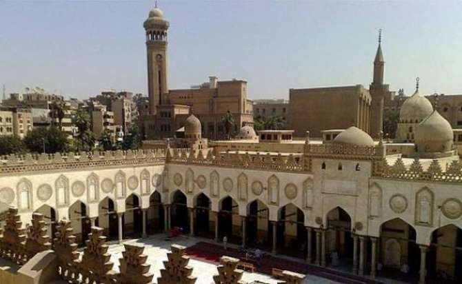 Jamia Al-Azhar
