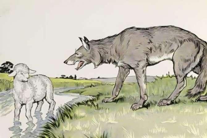 Wolf Aur Lamb