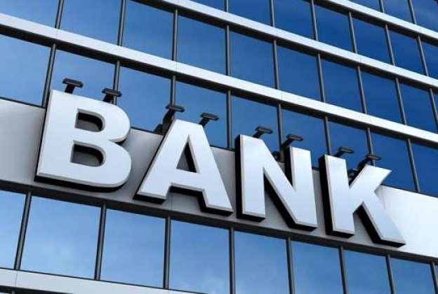 Gori Aor Bank Account