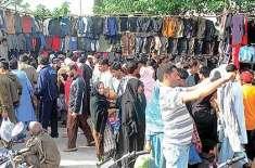 Seer Laande Bazar Ki