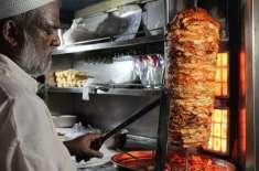 Waqai Bara Shawarma