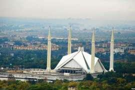 Islamabad Main Siyasi Sargarmiyon Ka Hashar
