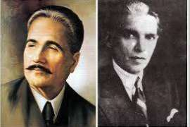 Iqbal O Quaid Ka Pakistan