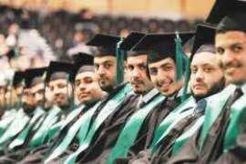 Shaheen Student