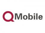 QMobile Price in Pakistan – QMobiles Pakistan