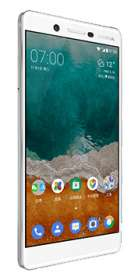 Nokia 7 Price In Pakistan