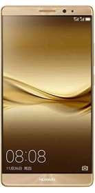 Huawei Mate 8 Gold Price In Pakistan