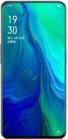 Oppo Reno Lite Price In Pakistan