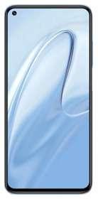 Xiaomi Redmi Note 9 Pro Price In Pakistan