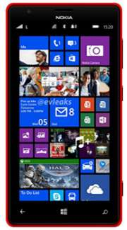 Nokia Lumia 1520 Price In Pakistan