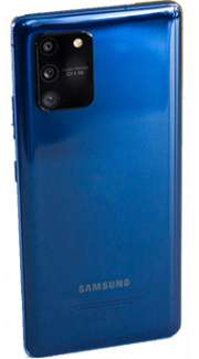 Samsung Galaxy S20 Lite Price In Pakistan
