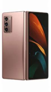 Samsung Galaxy Z Fold Lite Price In Pakistan