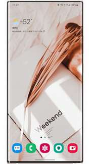 Samsung Galaxy Note 21 Price In Pakistan