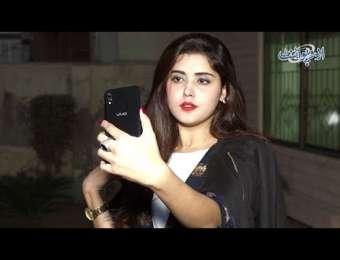 VIVO Y91 Complete Review In Urdu - Specs And Design Detail