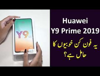 Huawei Y9 Prime 2019 Videos - Mobile Review, Preview