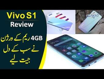 Vivo S1 Review in Urdu |