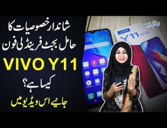 The Budget-Friendly Vivo Y11 | Exclusive Unboxing and Review In Urdu