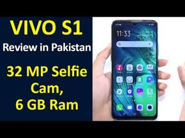 Vivo S1 1st Urdu Review in Pakistan