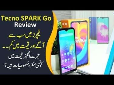 TECNO Spark GO Review in Urdu