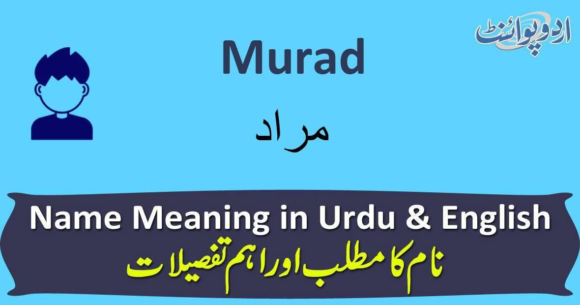 16++ Islam name meaning murad info