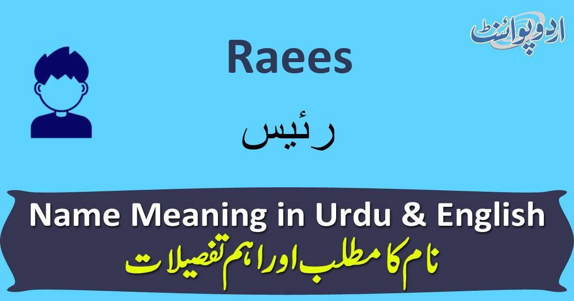 Raees Name Meaning In Urdu رئیس Raees Muslim Boy Name