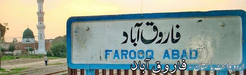Farooqabad