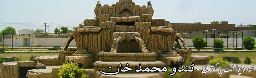 Tando Muhammad Khan