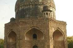 Ali Mardan's Tomb