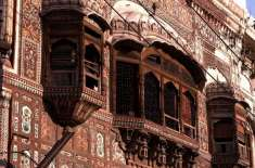 Haveli of Naunihal Singh