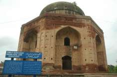 Tomb of Khan Bahadur Zaffar