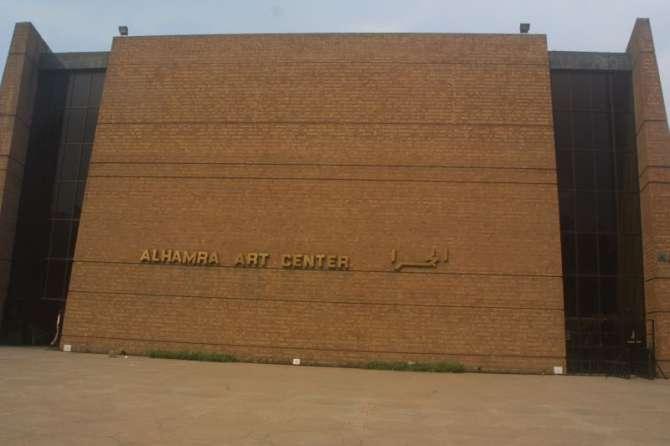 Alhamra Arts Council