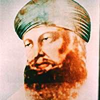 Sultan Bahu Poetry, Sultan Bahu Shayari