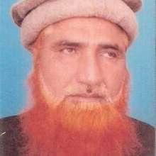 Zahoor Ahmad Fateh