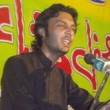 Saad Zaigham