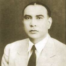 Siraj ul Din Zafar