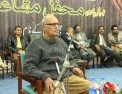 Zafar Iqbal In Annual Mushaira In University Of Gujrat Photo Gallery