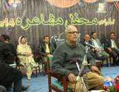 Another View Of Zafar Iqbal In University Of Gujrat Photo Gallery