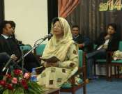 Hameeda Shaheen In Annual Mushaira In University Of Gujrat Photo Gallery