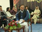 Aziz Faisal In Annual Mushaira In University Of Gujrat Photo Gallery