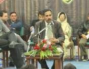 SHanawar Ishaq In Annual Mushaira In University Of Gujrat Photo Gallery