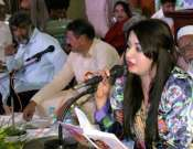 Rashida Maheen Malik While Reciting Her Poetry In District Government Gujrat Mushaira Photo Gallery