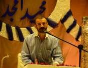 Farhat Abbas Shah In King Edward Medical University Annual Mushaira Photo Gallery